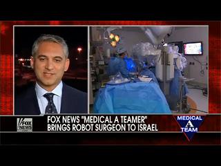 """הניתוח הרובוטי לכריתת הערמונית בשיטת ה – """"SMART"""""""