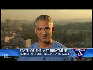 הובא לארץ ישראל טיפול משוכלל בסרטן הערמונ